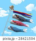 こいのぼり 鯉のぼり 男の子のイラスト 28421504