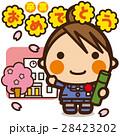 小学生 女子 卒業のイラスト 28423202