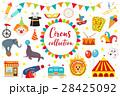 Circus Collection, flat, cartoon style. Set 28425092