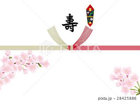熨斗紙(はがきサイズ) 28425886