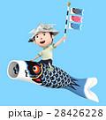 こいのぼり 鯉のぼり 男の子のイラスト 28426228
