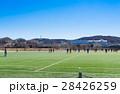 少年サッカーの試合 多摩川河川敷 28426259