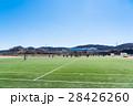 少年サッカーの試合 多摩川河川敷 28426260