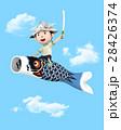 こいのぼり 鯉のぼり 男の子のイラスト 28426374