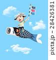 こいのぼり 鯉のぼり 男の子のイラスト 28426381