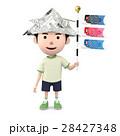 こいのぼり 男の子 子供のイラスト 28427348