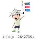 こいのぼり 男の子 子供のイラスト 28427351