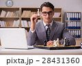 チェス ビジネスマン 実業家の写真 28431360