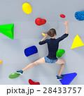 ボルダリングイメージ perming3DCGイラスト素材 28433757