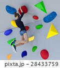 ボルダリングイメージ perming3DCGイラスト素材 28433759