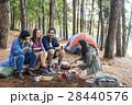 キャンプ 料理 食事をするの写真 28440576