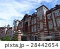 東京駅 28442654