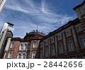 東京駅 28442656