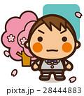 小学生 男の子 入学のイラスト 28444883