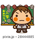 小学生 男の子 入学のイラスト 28444885