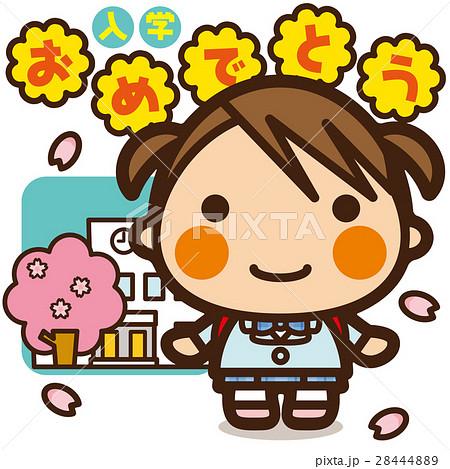 がっこうKids 入学式女子 28444889