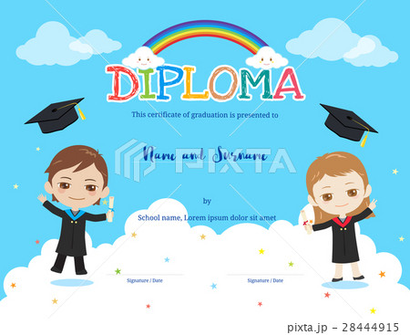 kids diploma certificate template in cartoon styleのイラスト素材