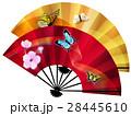 桜 蝶々 扇子のイラスト 28445610