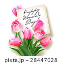 Bouquet of pink tulips with a note inside 28447028