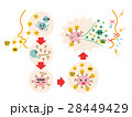 アレルギー 花粉症 ベクターのイラスト 28449429