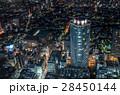 夜景 ビル 高層ビルの写真 28450144