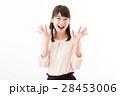 女性 若い 笑顔の写真 28453006