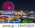 【横浜】デートスポット・みなとみらい 28455829