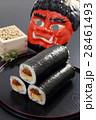 恵方巻き 巻き寿司 節分の写真 28461493