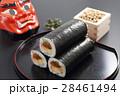恵方巻き 巻き寿司 節分の写真 28461494
