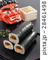 恵方巻き 巻き寿司 節分の写真 28461498
