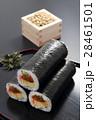 恵方巻き 巻き寿司 節分の写真 28461501