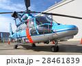 警察ヘリコプター 28461839
