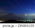 山中湖・石割山から見る富士山と雷雲・星空 28464130