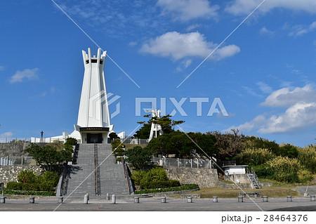 沖縄平和祈念堂 28464376