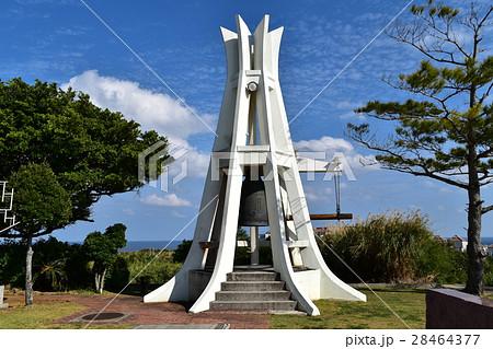 沖縄平和祈念公園平和の鐘 28464377