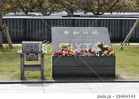 沖縄県平和の礎 28464543