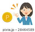 女子高生 ポイント 人物のイラスト 28464589