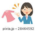 女子高生 ファッション 人物のイラスト 28464592