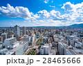 【北海道】札幌・都市風景 28465666