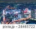 都市風景 都市 街の写真 28465722