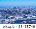 都市風景 都市 街の写真 28465749