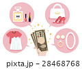 イラスト素材 ブランド品買取 ゴールド お酒 スマホ ファッション 28468768