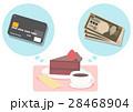 イラスト素材 クレジット or現金 食事 28468904