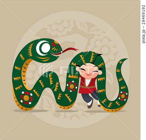 Kid playing with Chinese zodiac animal - Snake 28469192