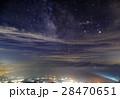 八ヶ岳連峰・編笠山から見る夏の天の川と甲府盆地の夜景 28470651