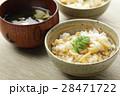 竹の子ご飯と若竹汁 28471722