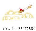 クリスマス サンタクロース トナカイのイラスト 28472364