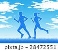 ジョギングするカップル 28472551