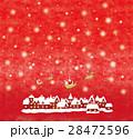 クリスマス 28472596