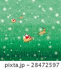 クリスマス サンタクロース トナカイのイラスト 28472597